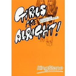 GIRLS ARE ALRIGHT!時尚東京文化NOW