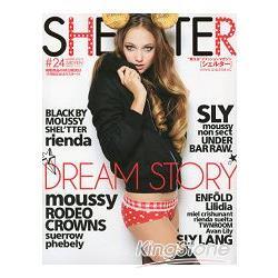 SHEL`TTER Vol.24 2012-2013年冬季號