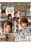 men`s egg HAIR 潮男當季 髮型指定 Vol.13