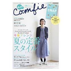 nu Comfie  自然風時尚生活  Vol.23