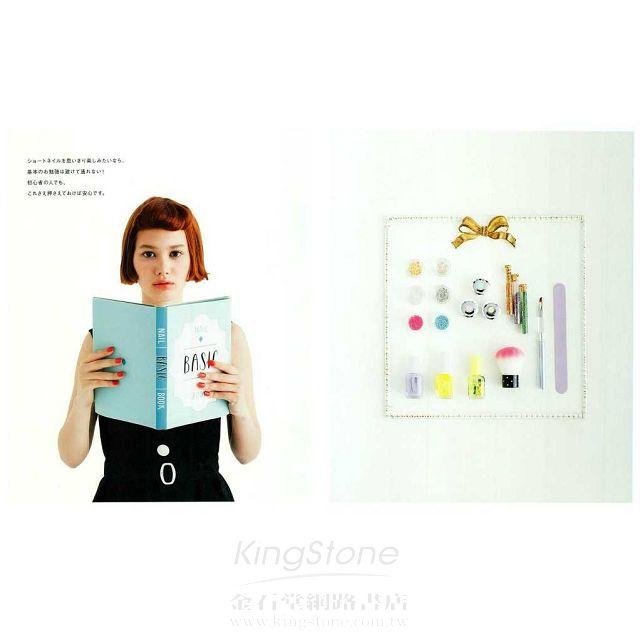 可愛短甲彩繪美甲設計150款-初學者使用書