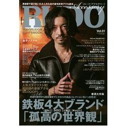 RUDO Accessory 大人男性個性潮飾品讀本Vol.1
