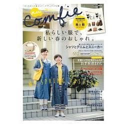 nu Comfie 自然風時尚生活 Vol.26