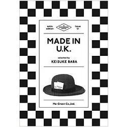 THE SUKIMONO BOOK extra edition issue 01 MADE IN U.K./馬場圭介