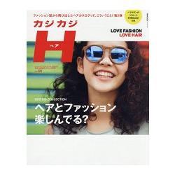 CAZICAZI 髮型 Vol.50