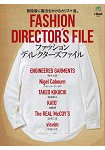 Fashion Direction File-為日常服施加魔法的造型達人們