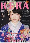 KERA 8月號2016附生駒里奈海報