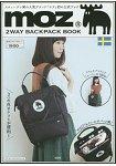 moz 瑞典雜貨品牌MOOK附大容量兩用途後背包