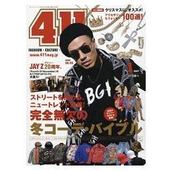 411嘻哈潮流誌 1月號2017