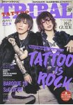 TATTOO TRIBAL Vol.69
