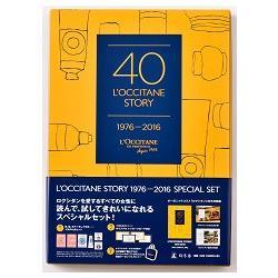 L`occitane 歐舒丹歡度40年品牌歷史回顧特刊附洗髮潤髮.身體乳.護手霜.精華液.乳液試用品組