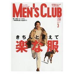 MEN``S CLUB 3月號2017