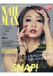 NAIL MAX 4月號2017