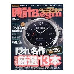 時計 Begin 4月號2017