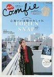 nu Comfie  自然風時尚生活 Vol.34(2017年春季號)