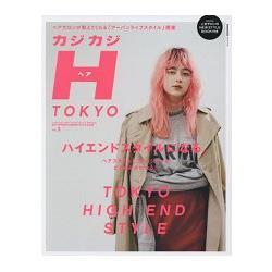 CAZICAZI TOKYO 東京髮型 Vol.3(2017年春夏號)