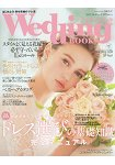 Wedding Book  Vol.59