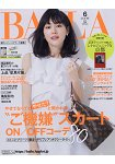BAILA 6月號2017附Lenor-Eaudeluxe 高級柔軟精