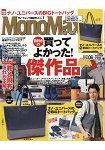 Mono Max  6月號2017附nano universe大型雙色皮革托特包