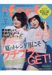 la farfa 豐腴女孩流行誌 7月號2017