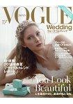 VOGUE Wedding Vol.10