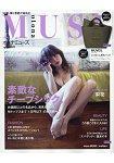 otona MUSE女神流行誌 7月號2017附MUVEIL 貓咪圖案托特包.保