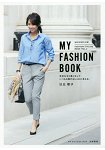MY FASHION BOOK Vol.2