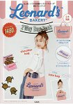 Leonard`s Bakery 夏威夷甜甜圈甜點店兩用手提肩背包特刊附兩用手提肩背包
