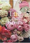 Life with Roses 鄉村風玫瑰圖案口金化妝包特刊附PINK HOUSE玫瑰圖案口金化妝包