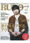 RUDO Accessory 大人男性個性潮飾品讀本Vol.6