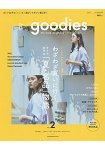 my/goodies Vol.2(2017年夏季號)