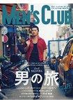 MEN`S CLUB 8月號2017