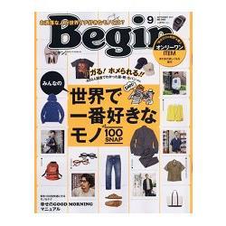 Begin 9月號2017