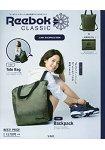 Reebok 品牌CLASSIC經典兩用帆布背包特刊附Reebok CLASSIC兩用帆布背包BOOK