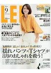 LEE 9月號2017附LENOR HAPPINESS 衣物柔軟劑