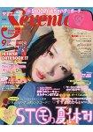 Seventeen 9月號2017附史努比華麗化妝包
