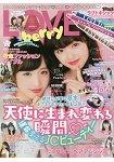 LOVE berry 高中女生髮妝書 Vol.9附Lovetoxic 彩妝筆3支組