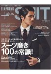 FINEBOYS + Plus SUIT Vol.28