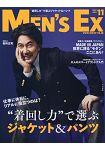 MEN`S EX  11月號2017