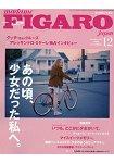 FIGARO japon 12月號2017