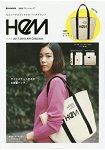 HeM 品牌MOOK特刊 2017-2018年秋冬號附水桶型大型托特包