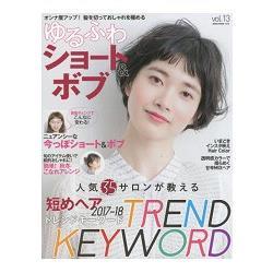 柔美蓬鬆鮑伯與短髮  Vol.13