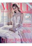 VOGUE Wedding Vol.11附Shogo Sekine×Hatsuko Endo weddings聯名新娘專用小物包