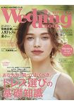 Wedding Book  Vol.61