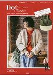CHILD WOMAN 品牌30週年紀念特刊附壓紋設計絨毛束口包