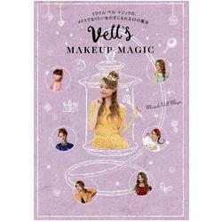 歌手Miracle Vell Magic 的神奇美妝魔法書