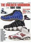 THE SNEAKER HANDBOOK 1984-1999年版