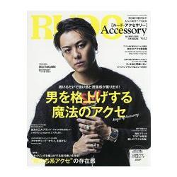 RUDO Accessory 大人男性個性潮飾品讀本Vol.7