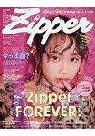 Zipper 2月號2018