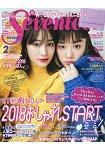Seventeen 2月號2018附WC 迷你短夾